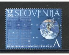 2001 - SLOVENIA - PRIMA SCUOLA MEDIA - NUOVO - LOTTO/34154