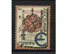 2001 - JUGOSLAVIA - SERIE ORDINARIA LETTERA  - NUOVO - LOTTO/35552