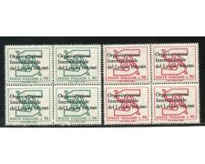 1969 - LOTTO/6519Q - REPUBBLICA - ORGANIZZAZIONE  LAVORO 2v. - QUARTINA NUOVI