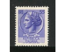 1969 - REPUBBLICA - 55 LIRE SIRACUSANA - NUOVO - LOTTO/31670