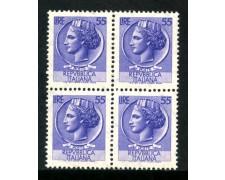 1969 - REPUBBLICA - 55 LIRE SIRACUSANA -  QUARTINA NUOVI - LOTTO/31670Q