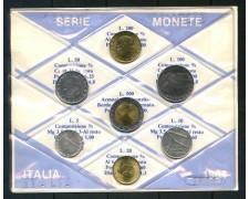 1984 - ITALIA - SERIE IN CONFEZIONE PRIVATA 7 MONETE FIOR DI CONIO - LOTTO/M30670