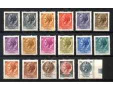 1968 - REPUBBLICA -  SIRACUSANA GOMMA ARABICA 17v. - NUOVI - LOTTO/31671