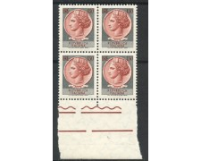 1968 - REPUBBLICA - 130 LIRE SIRACUSANA GOMMA VINILICA - QUARTINA NUOVI - LOTTO/31672Q