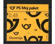 2017 - SLOVENIA - NUOVO CORNO DI POSTA - NUOVO - LOTTO/34680