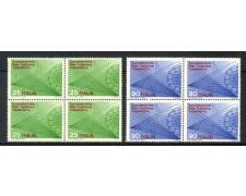 1970 - LOTTO/6534Q - REPUBBLICA - RETE TELEFONICA 2v. - QUARTINE NUOVI