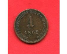 1862 - REGNO LOMBARDO VENETO - 1 SOLDO  ZECCA DI VIENNA - LOTTO/M32049