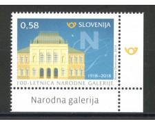 2018 - SLOVENIA - GALLERIA NAZIONALE - NUOVO - LOTTO/34684