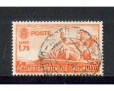 1938 - LOTTO/AOI14U - AFRICA ORIENTALE - 1,75 LIRE ARANCIO - USATO