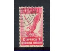 1938 - LOTTO/AOI15U - AFRICA ORIENTALE - 2 LIRE LILLA - USATO
