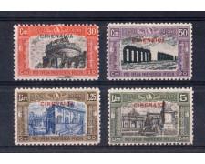 1929 - LOTTO/CIR52CPL - CIRENAICA - MILIZIA II° SERIE - LING.