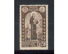 1931 - LOTTO/CIR92L - CIRENAICA - 5+2,50 LIRE S. ANTONIO - LING.