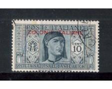 1932 - LOTTO/CEG11U - EMISSIONI GEN. - 10c. DANTE A. - USATO