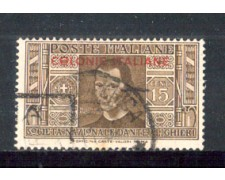 1932 - LOTTO/CEG12U - EMISSIONI GEN. - 15c. DANTE A. - USATO