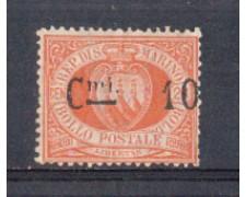 1892 - LOTTO/RSM10L - SAN MARINO - 10c. SU 20c. ROSSO - LING.