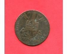 1816 - STATO PONTIFICIO - QUATTRINO  PAPA PIO VII° - LOTTO/M32871