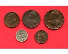 1931/44 - ETIOPIA - HAILE SELASIE INSIEME DI 5 MONETE DIFFERENTI - LOTTO/M32380