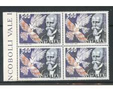 1983 - LOTTO/6790 - REPUBBLICA - TEODORO MONETA - QUARTINA NUOVI