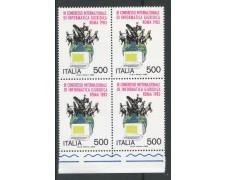 1983 - LOTTO/6791Q - REPUBBLICA - INFORMATICA GIURIDICA - QUARTINA NUOVI