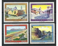 1983 - LOTTO/6797 - REPUBBLICA - TURISTICA 10° SERIE  4v. - NUOVI