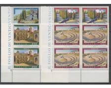 1984 - LOTTO/6815Q - REPUBBLICA - TURISTICA 4v. - QUARTINE NUOVI