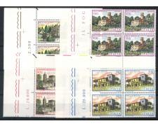 1983 - LOTTO/6799Q - REPUBBLICA - VILLE 4° SERIE 4v. - QUARTINE NUOVI