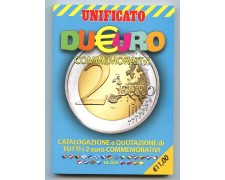 2020 - CATALOGO UNIFICATO DEI 2 EURO COMMEMORATIVI - LOTTO/32191