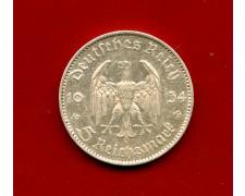 1934 - GERMANIA - 5 MARCHI ANNIVERSARIO ARGENTO - ZECCA  F - LOTTO/M30496
