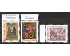 2015 - SERBIA REPUBBLICA - ESPOSIZIONI MUSEALI 3v. - NUOVI - LOTTO/35283