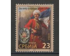 2015 - SERBIA REPUBBLICA - BICENTENARIO DELL'ESERCITO - NUOVO - LOTTO/35285