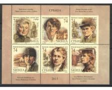 2015 - SERBIA REPUBBLICA - EROINE BRITANNICHE  6v. - NUOVI - LOTTO/35287