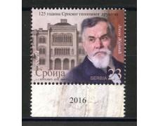 2016 - SERBIA REPUBBLICA - SOCIETA' DI GEOLOGIA - NUOVO - LOTTO/35291