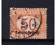 1920 - ERITREA - 50 cent. SEGNATASSE - USATO - LOTTO/ERIT19U