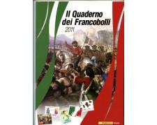 2011 - POSTE ITALIANE - QUADERNO DEI FRANCOBOLLI - LOTTO/32206