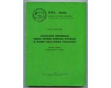 1977 - GATALOGO GENERALE INTERI POSTALI D'ITALIA E PAESI AREA ITALIANA - LOTTO/32207