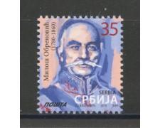 2015 - SERBIA REPUBBLICA - MILOS  OBRENOVIC - NUOVO - LOTTO/35273