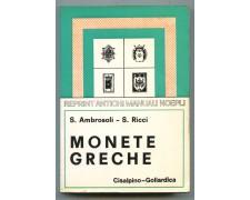 1983 - MONETE GRECHE - ANTICHI MANUALI HOEPLI - RISTAMPA - LOTTO/32218