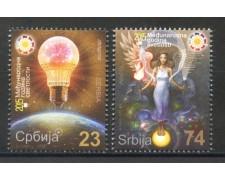 2015 - SERBIA REPUBBLICA - ANNO DELLA LUCE  2v. - NUOVI - LOTTO/35274