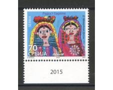 2015 - SERBIA REPUBBLICA - RADOST EVROPE - NUOVO - LOTTO/35276