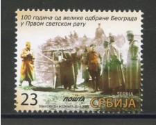 2015 - SERBIA REPUBBLICA - DIFESA DI BELGRADO - NUOVO - LOTTO/35277