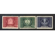 1949 - AUSTRIA - 75° ANNIVERSARIO U.P.U. 3v. - LINGUELLATI - LOTTO/3836