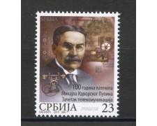 2015 - SERBIA REPUBBLICA - BOBINA PUPIN - NUOVO - LOTTO/35278