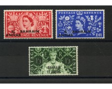 1953 - BHARAIN - INCORONAZIONE REGINA ELISABETTA 3v. - NUOVI - LOTTO/34323