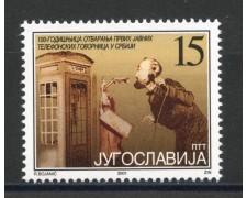2001 - JUGOSLAVIA - SERVIZIO TELEFONICO - NUOVO - LOTTO/35562