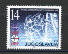 2002 - JUGOSLAVIA - HOCKEY SU GHIACCIO - NUOVO - LOTTO/35564