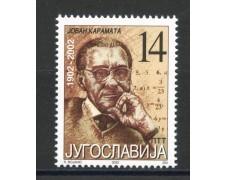 2002 - JUGOSLAVIA - JOVAN KARAMATA - NUOVO - LOTTO/35566
