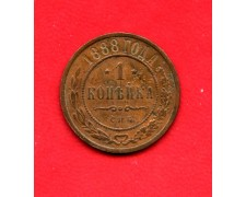 1888 - RUSSIA - 1 KOPEKO - LOTTO/M32433