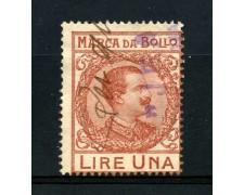 1915/17 - REGNO - MARCA DA BOLLO DA 1 LIRA  ROSSO BRUNO - LOTTO/32455