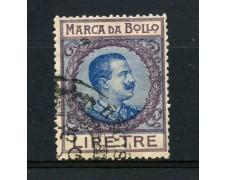 1915/17 - REGNO - MARCA DA BOLLO DA 3 LIRE BLU E VIOLA - LOTTO/32456