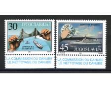 2001- JUGOSLAVIA - RISANAMENTO DEL DANUBIO 2v. - NUOVI - LOTTO/35556